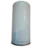 Сепаратор воздушно--масляный компрессора ВВУ-4/10